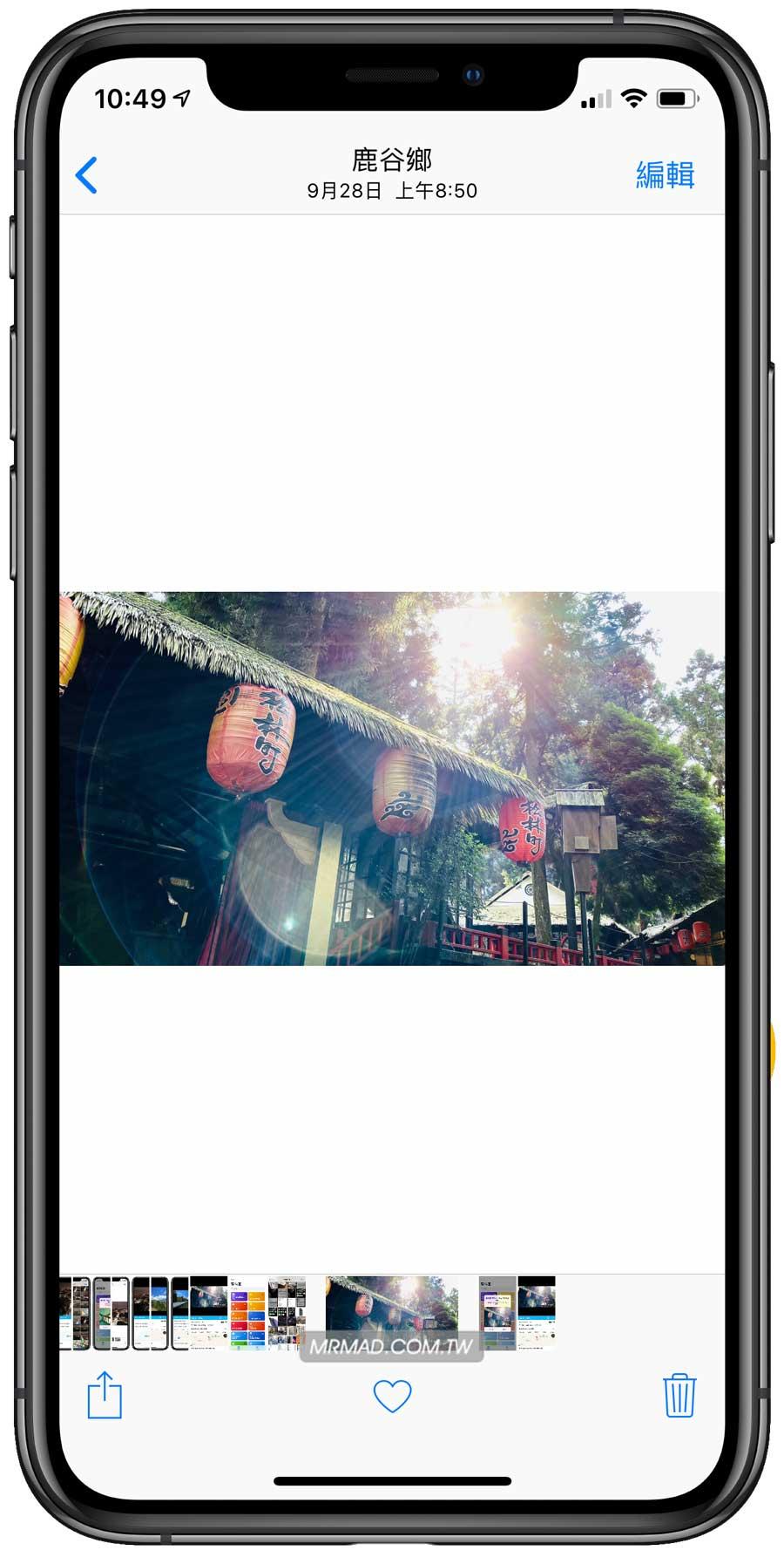 照片JPG轉HEIC 助手:靠捷徑替iPhone照片減肥空間佔用更小