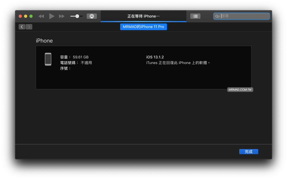 無法回復iPhone因為韌體檔案已損毀錯誤解決技巧4