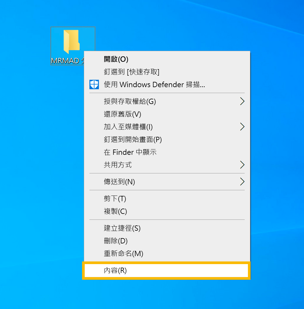 透過 Windows 分享 SMB 檔案資料夾1