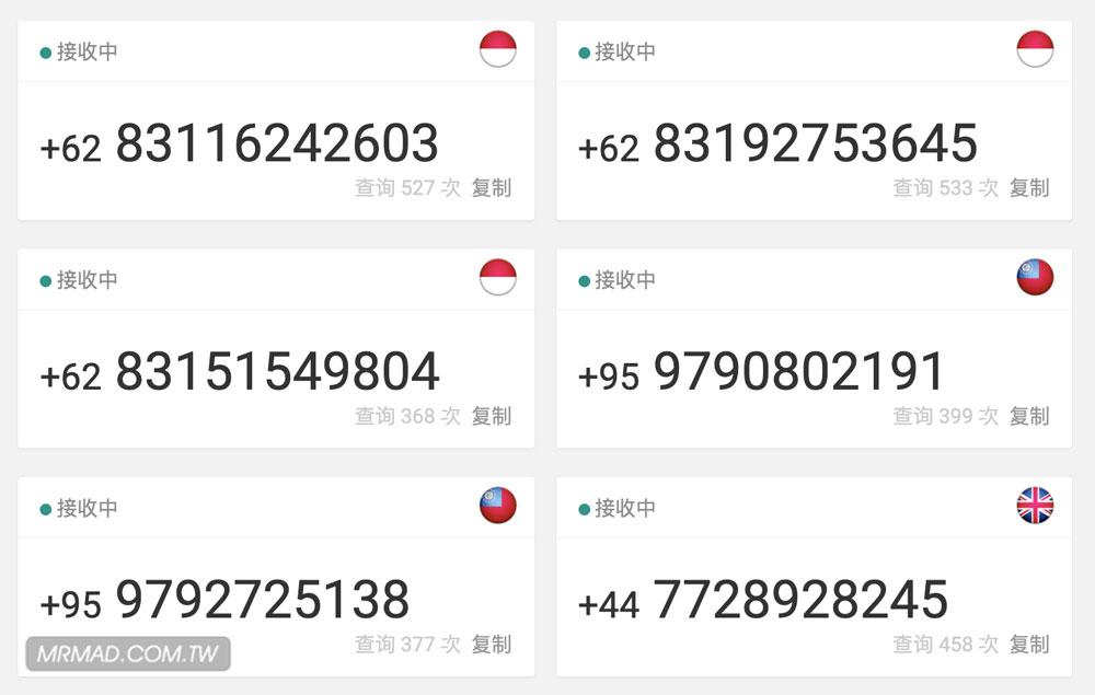 香港、澳門、國外電話號碼都有3