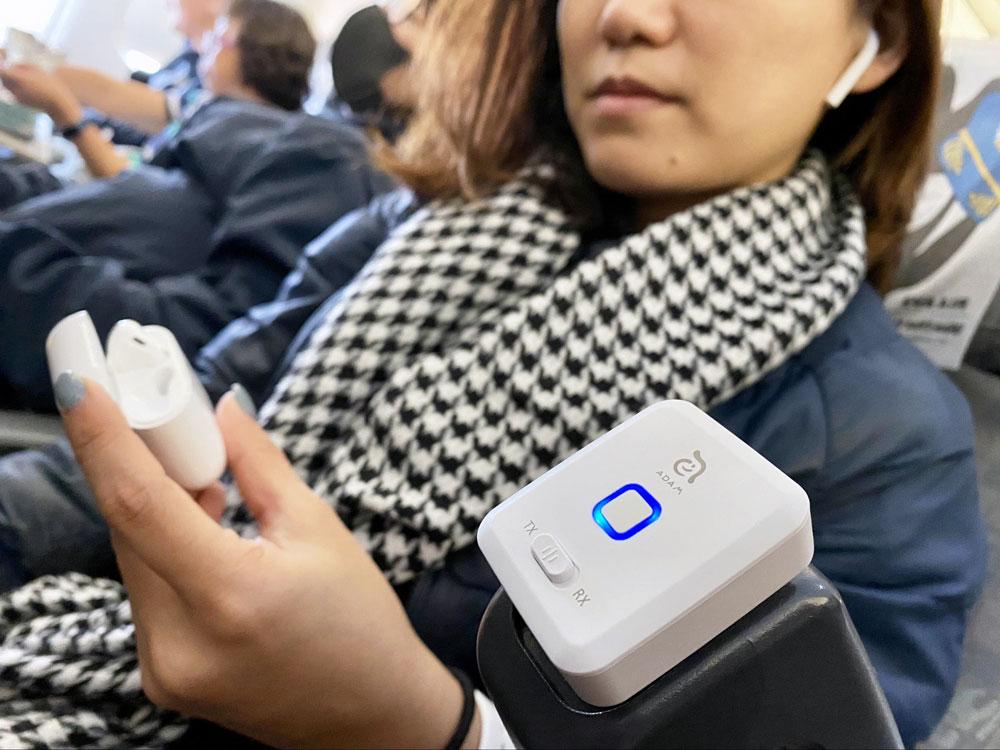 飛機耳機轉接頭推薦:亞果EVE雙向藍牙收發器轉AirPods藍牙耳機