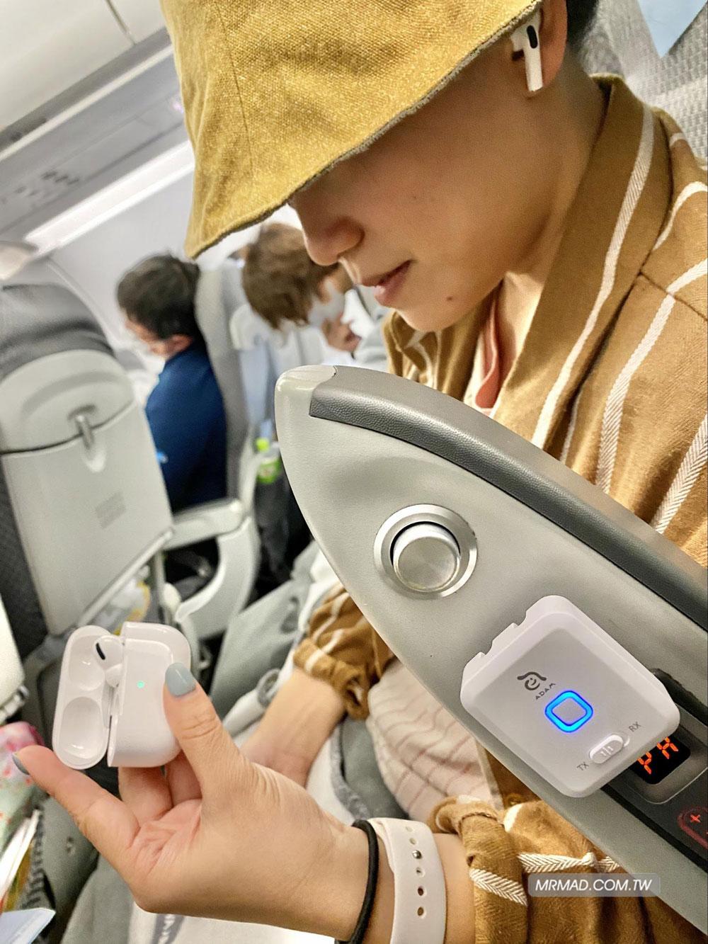 AirPods Pro 降噪功能可以支援嗎1