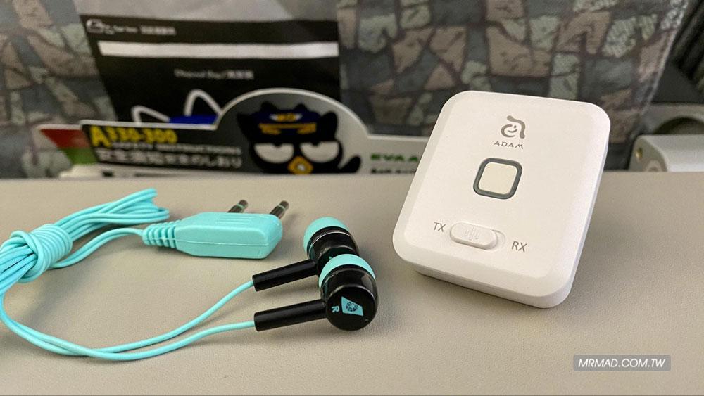 為什麼機上需要藍牙無線收發器1