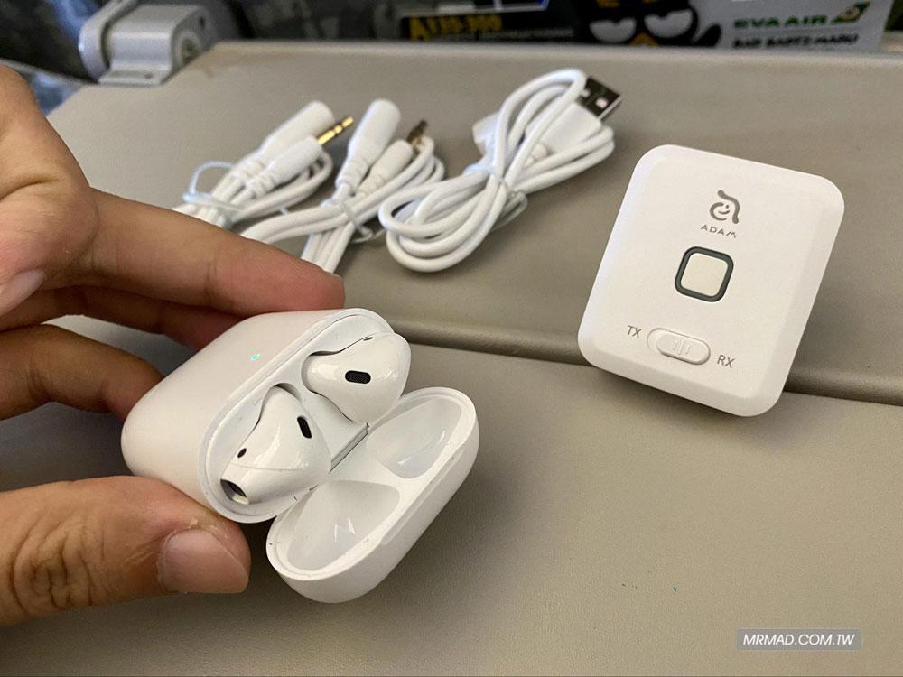 亞果元素EVE藍牙無線收發器轉藍牙耳機開箱與實測