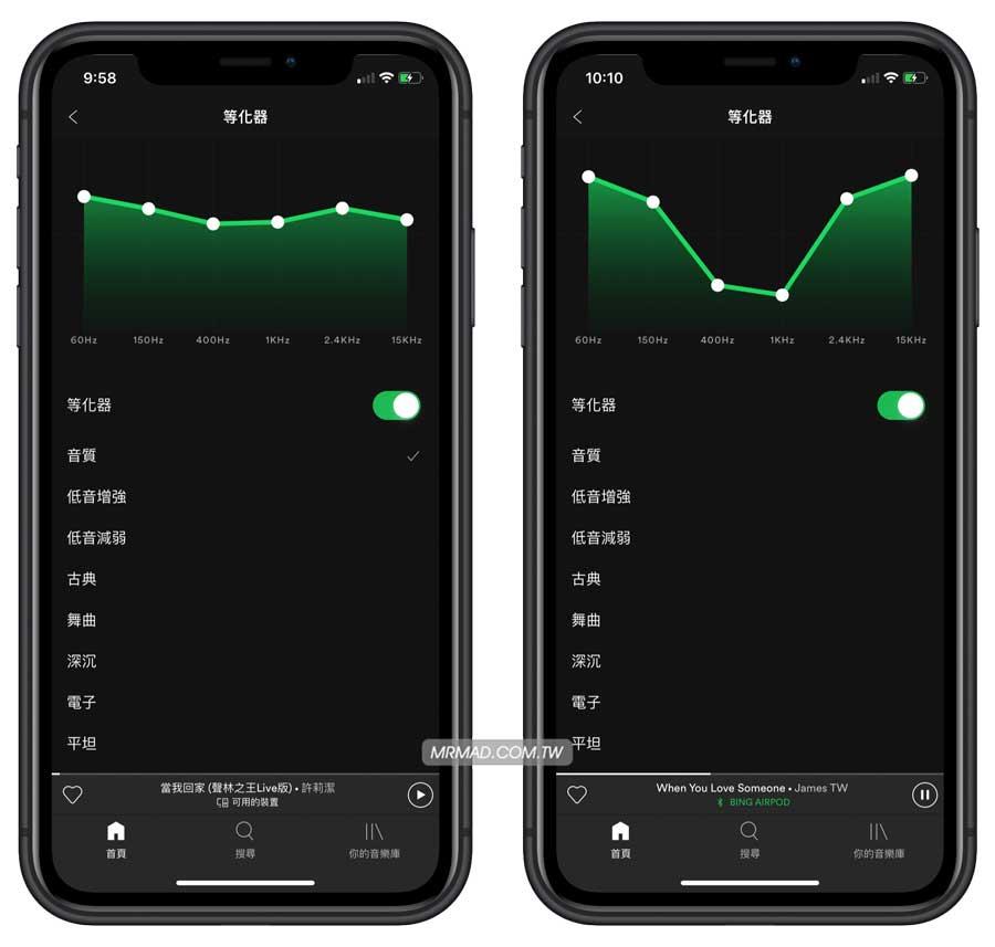 用AirPods聽Spotify能播出最好音質技巧,其他藍牙耳機也適用