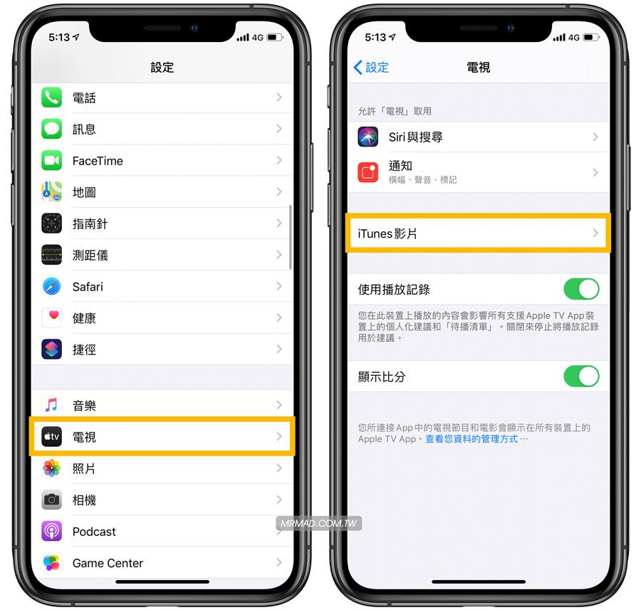 解決Apple TV+用4G會顯示「已關閉電視App的行動數據」錯誤