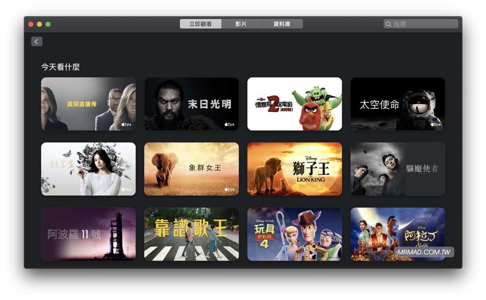 Apple TV+ 試用體驗與購買前,必須先瞭解18件事與值不值得付費?