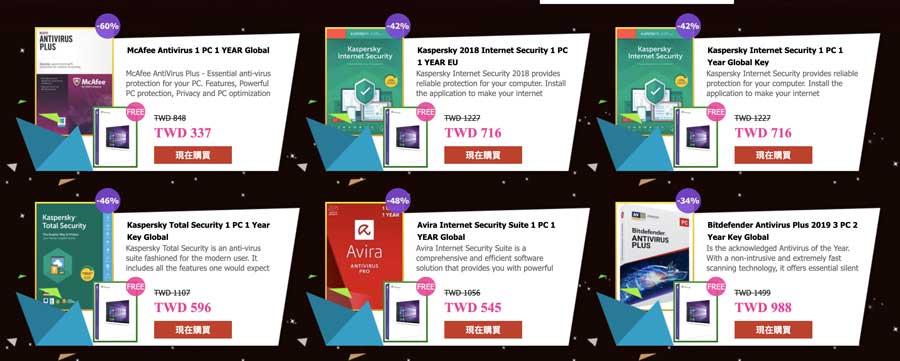 黑色星期五2019特價優惠:知名原廠授權防毒軟體半價 Windows 10 免費送