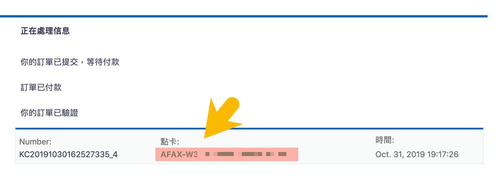 雙11限時折扣:Windows 10 Pro 免費送,熱門正版防毒軟體半價