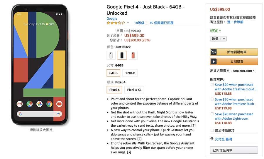 黑色星期五Amazon購買攻略:告訴你哪些3C產品值得購買