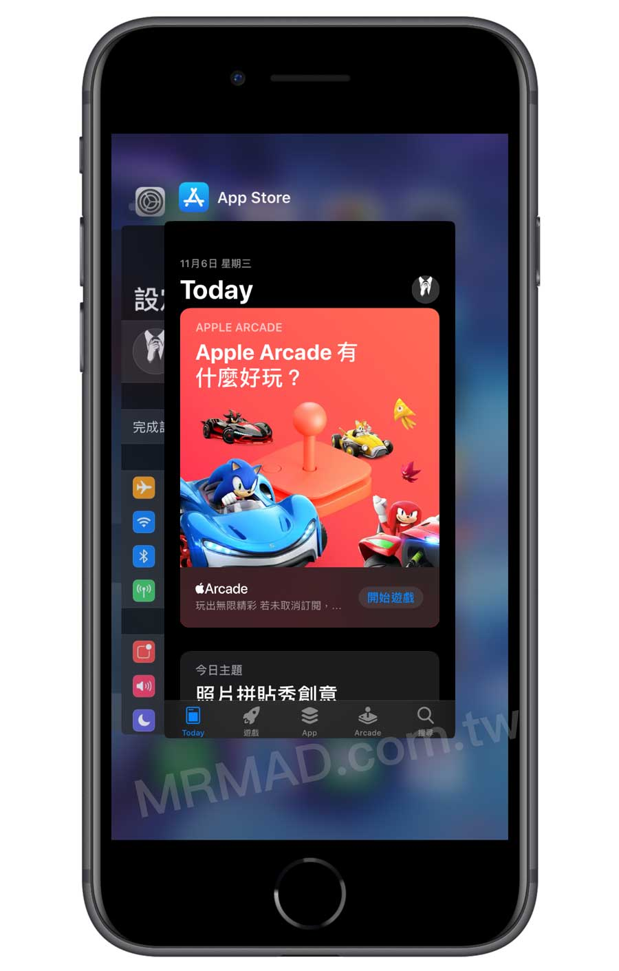 iOS 13.3 Beta1 開發者測試版加入哪些功能?殺後台錯誤已修正