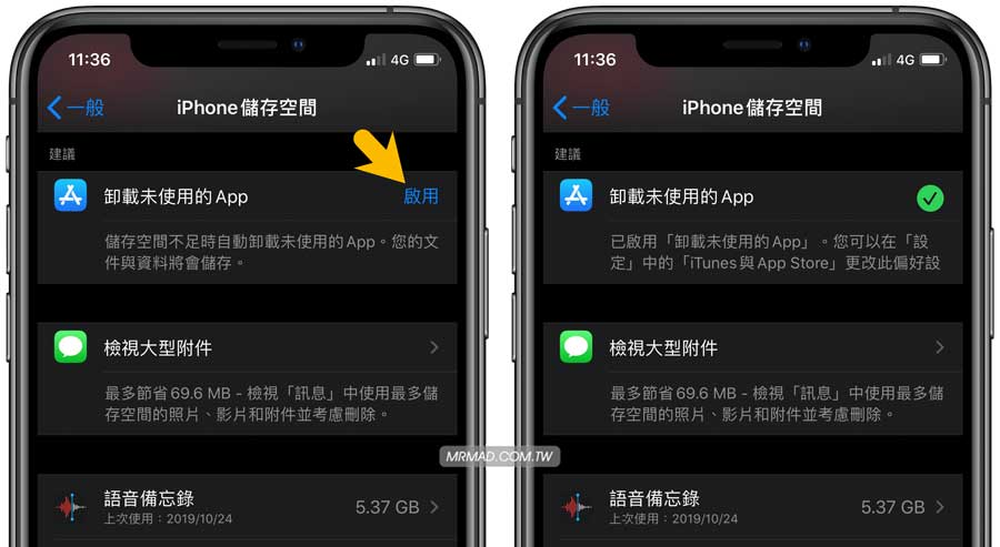 iOS 13刪除App、移動App技巧教學,透過4招即可實現