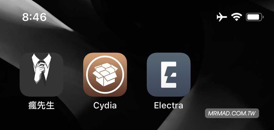 免電腦靠iOS設備直接安裝越獄工具教學( iOS Ninja)