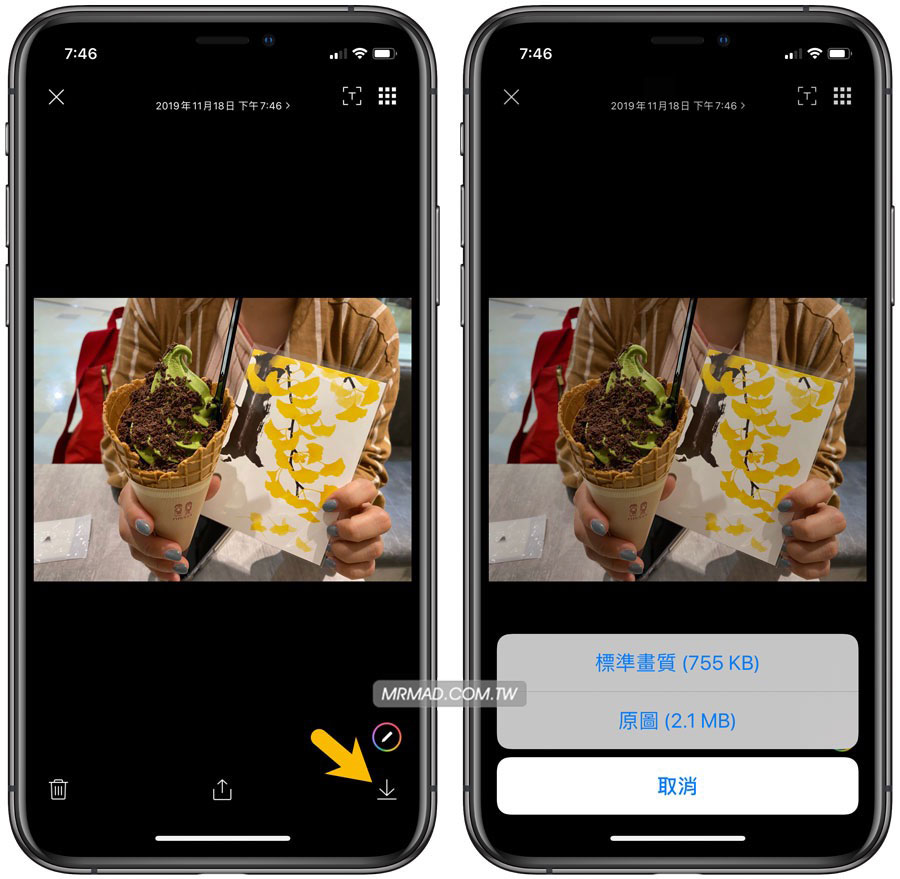 LINE傳送高畫質照片技巧:LINE傳圖片不壓縮也能擁有高解析度畫質