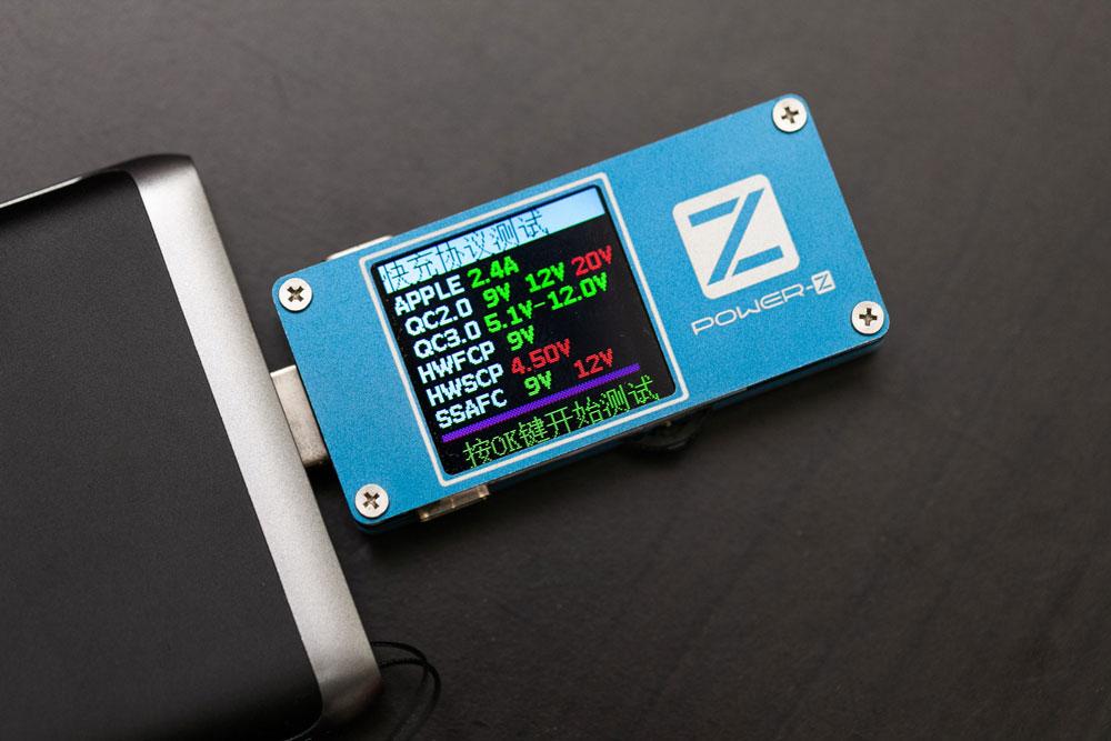 PD快充行動電源推薦,GRAVITY1輕薄快充行動電源同時支援PD和QC3.0