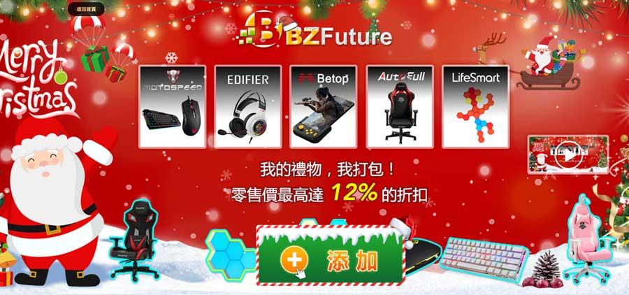 2020新年買防毒免費送正版Windows 10 Pro OEM序號 BZfuture