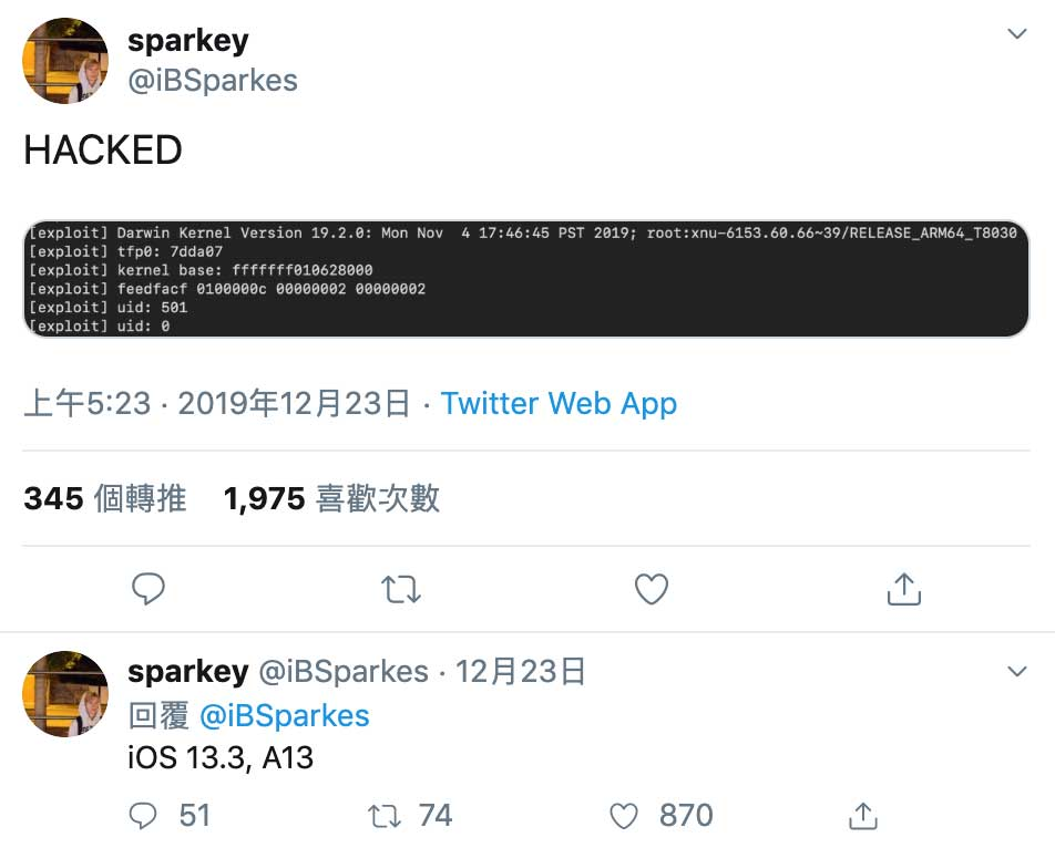 iPhone 11越獄不遠!駭客成功取得A13設備iOS 13.3的Root權限