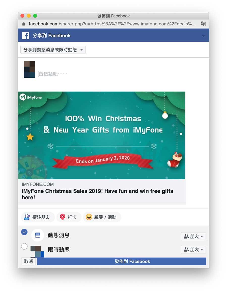 活動3.iMyFone聖誕8合1套裝 689美元特價69.95美元1