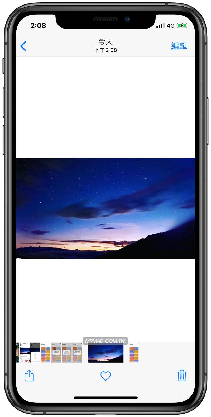 iPhone輕鬆下載Instagram圖片與影片工具《iOS 13 IG捷徑腳本》
