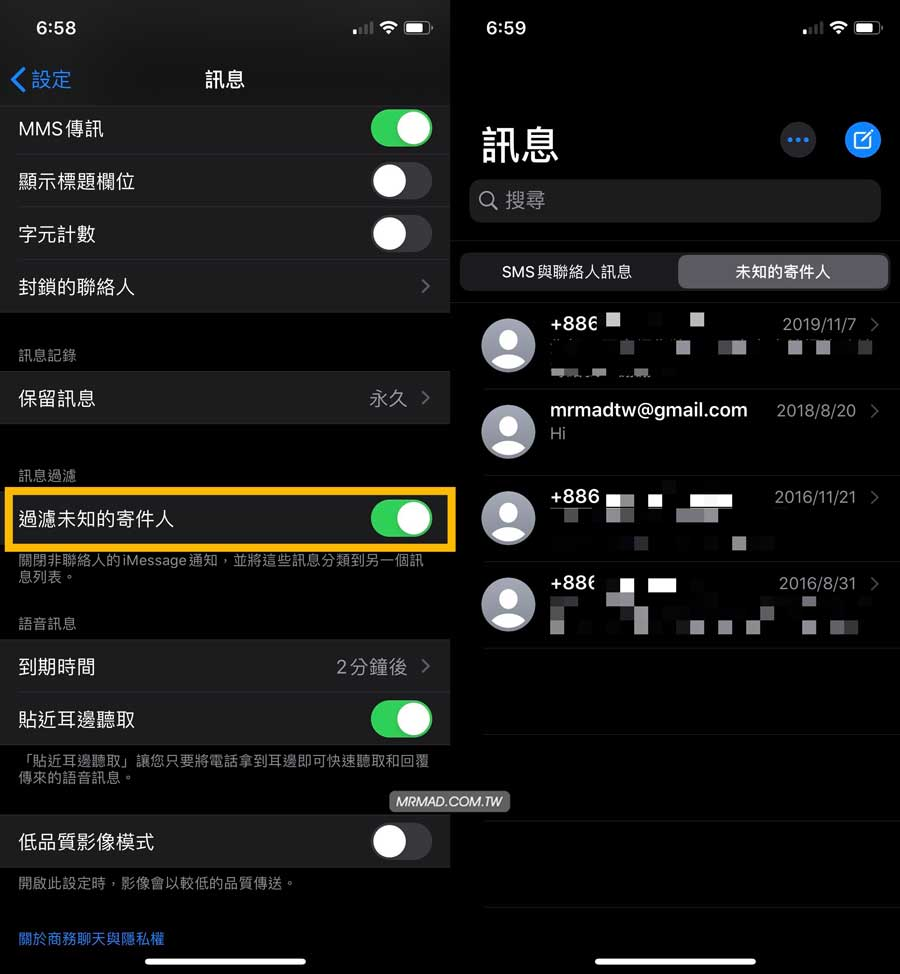 iOS 13.3正式版更新內容總整理,加入螢幕使用時間和修正多項錯誤與改進