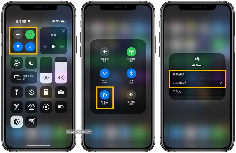 AirDrop爆發惡意漏洞,立即更新iOS 13.3 即可防止遭受攻擊