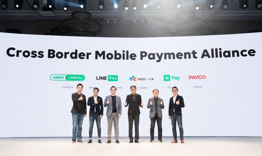 行動支付跨境聯盟成立:韓國、日本、泰國旅客都能支付