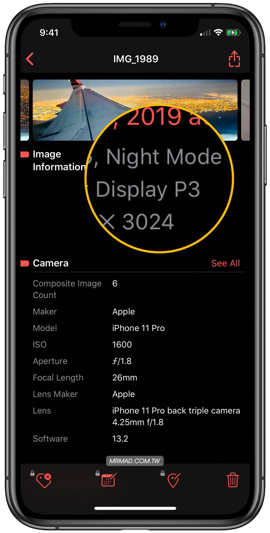 iPhone深度融合Deep Fusion 有沒有打開?透過Metapho就可查詢