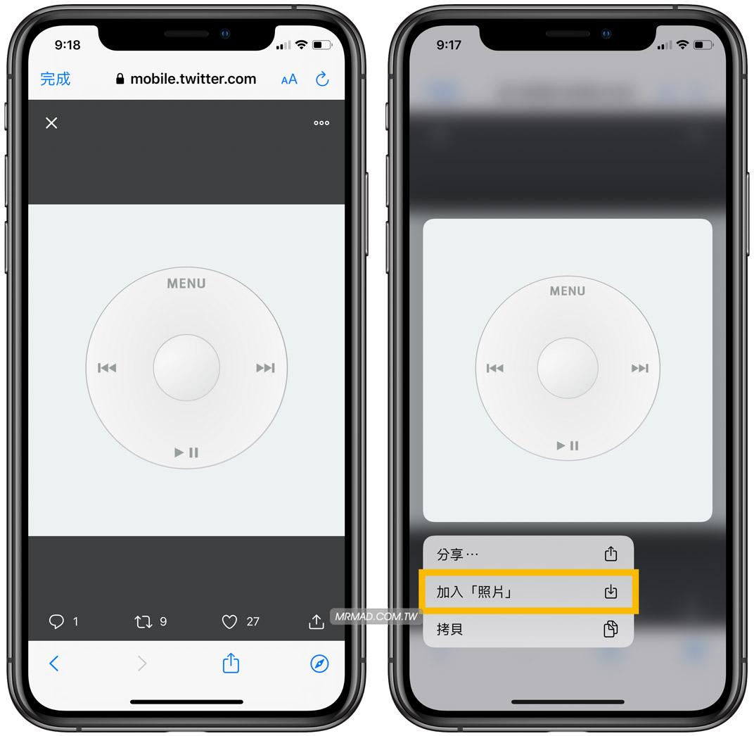 iPhone秒變iPod Classic播放器方法教學