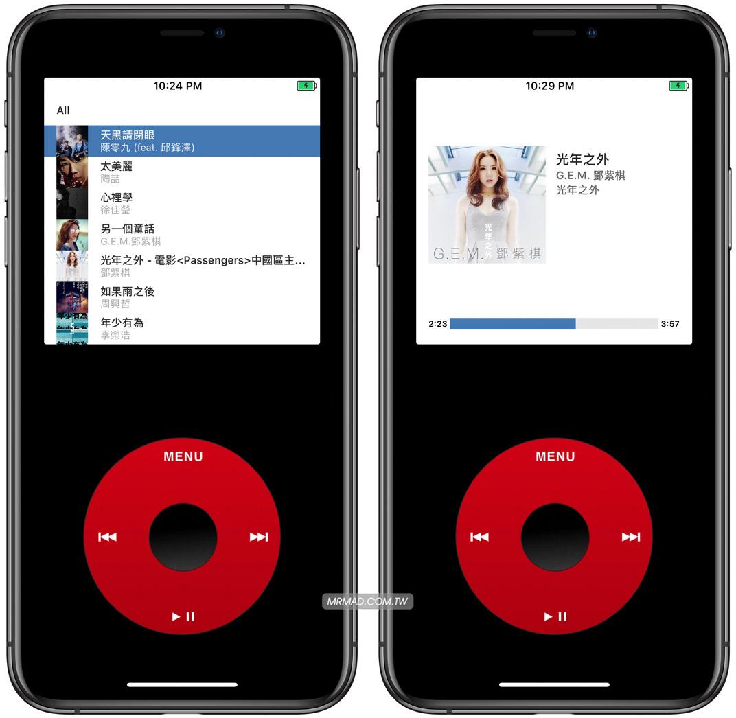iPod Classic播放器遭蘋果下架,作者不滿開發Rewound網頁版