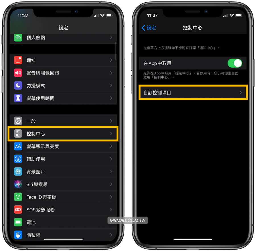 AirPods當助聽器攻略技巧,讓iPhone聽力模式功能完美發揮