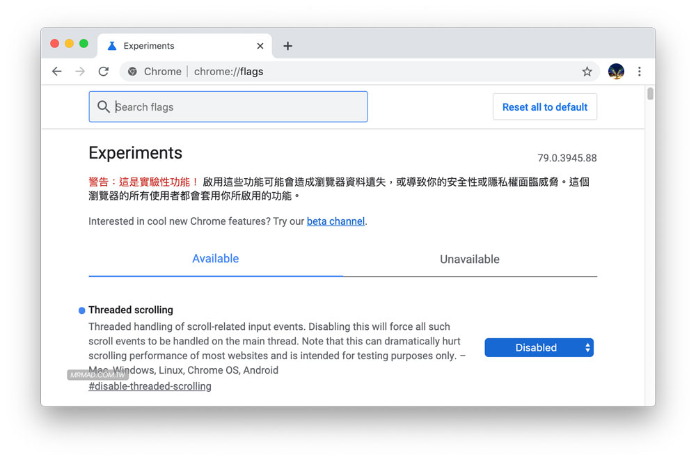 Chrome下載速度很慢?開啟隱藏功能讓Chrome下載速度翻倍