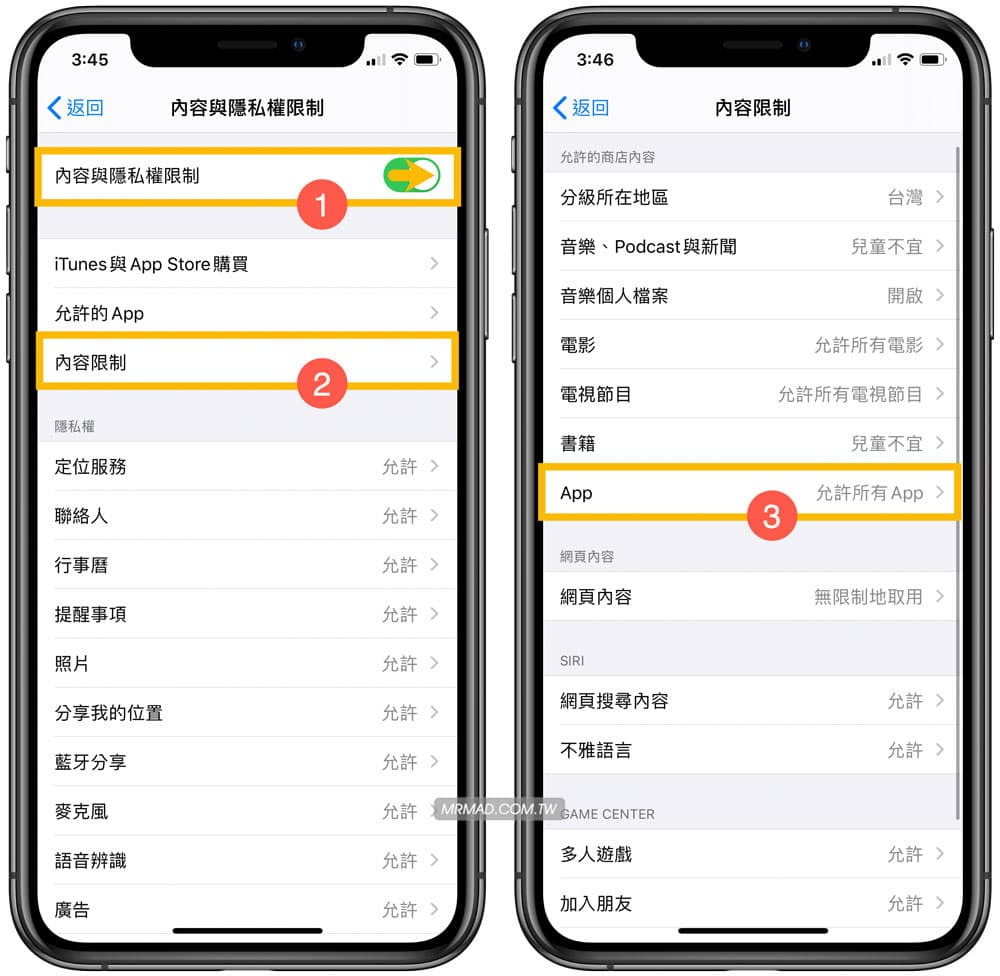 iPhone隱藏App圖示秘技,免越獄靠內建「隱藏版」功能實現