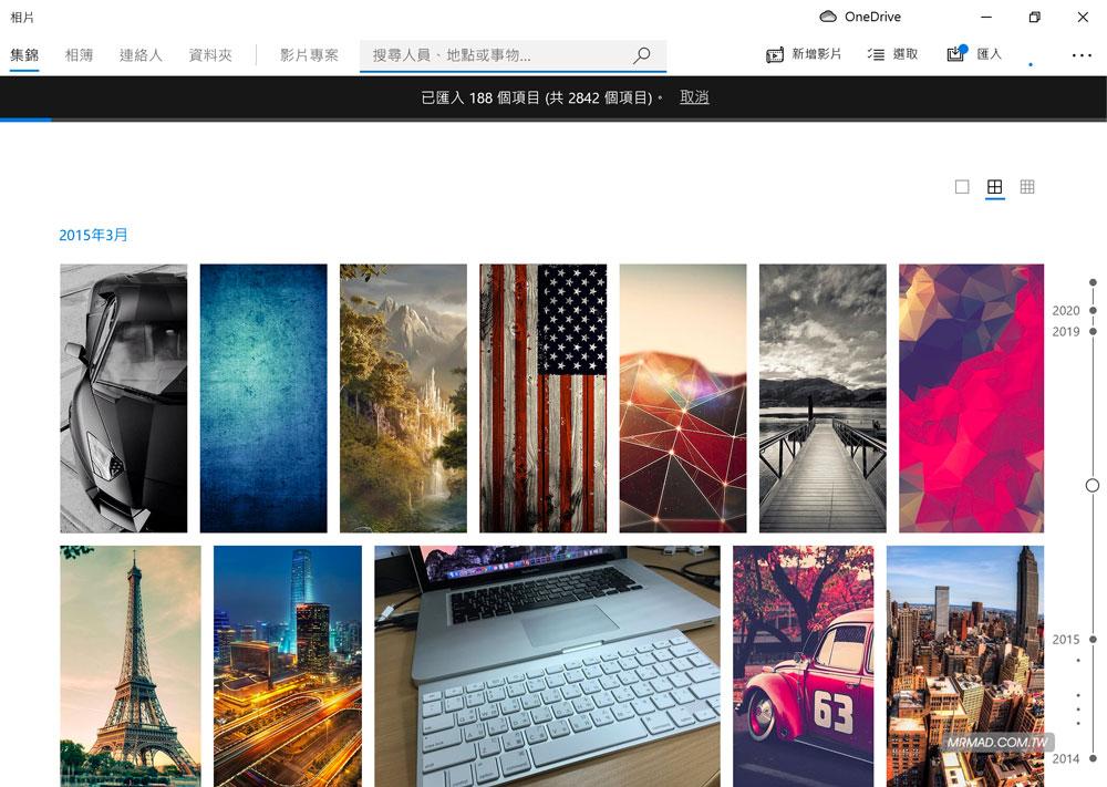 iPhone照片匯入電腦技巧教學,Windows 用戶必學隱藏招式