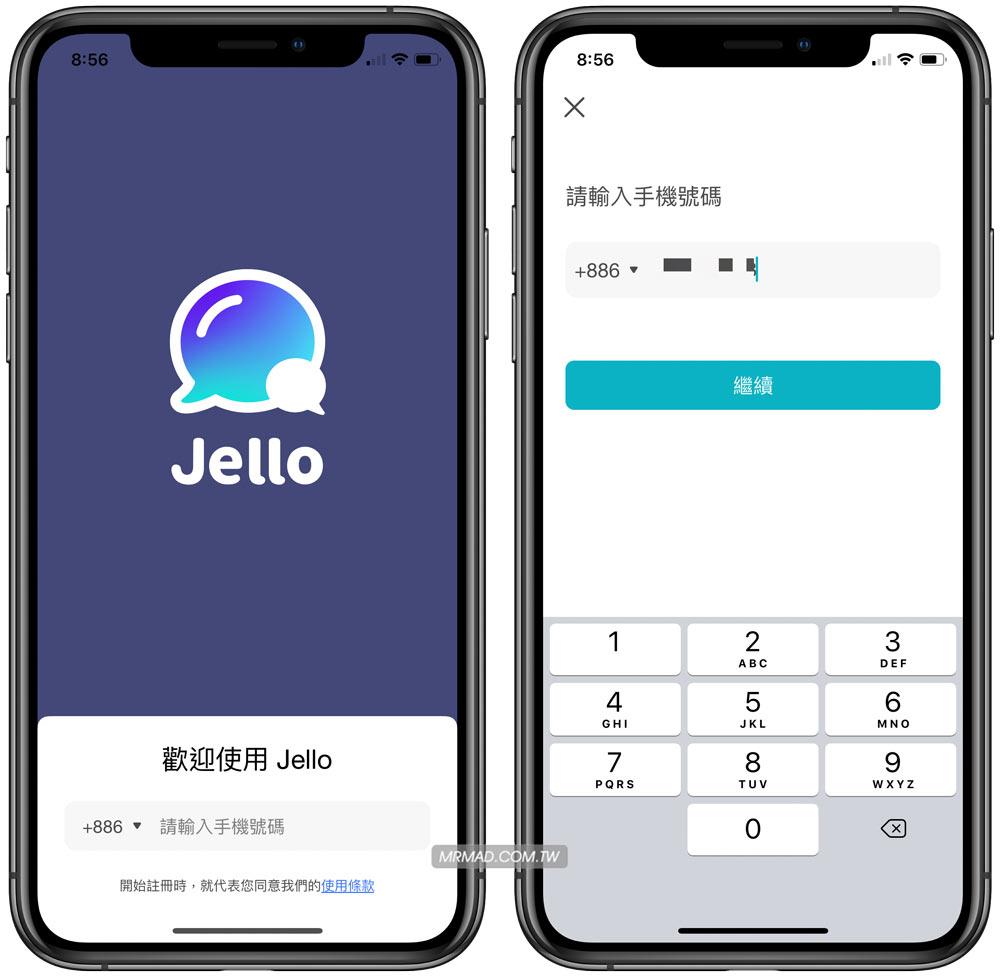 Jello註冊啟用靠「電話號碼」即可實現