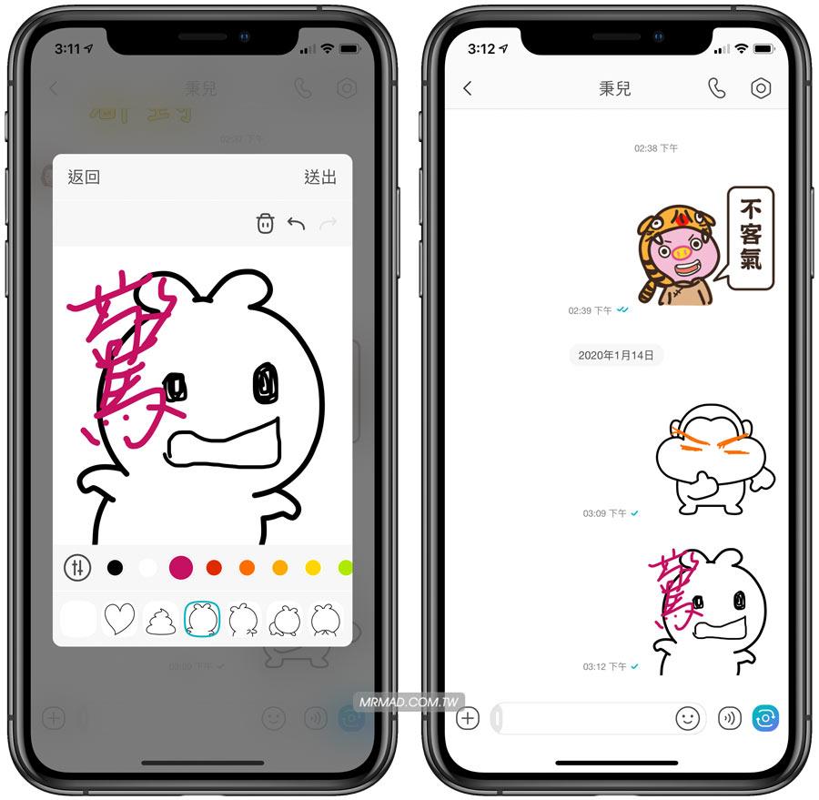 Jello 簡約手機通訊軟體App,私密聊天、自製貼圖、線上轉帳都可以