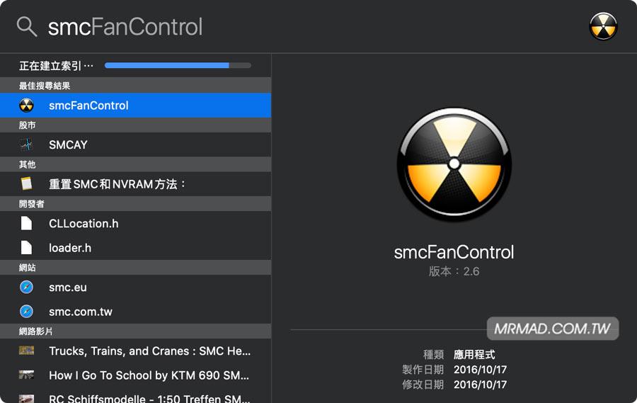 Mac風扇狂轉不停?用smcFanControl手動控制Mac風扇速度