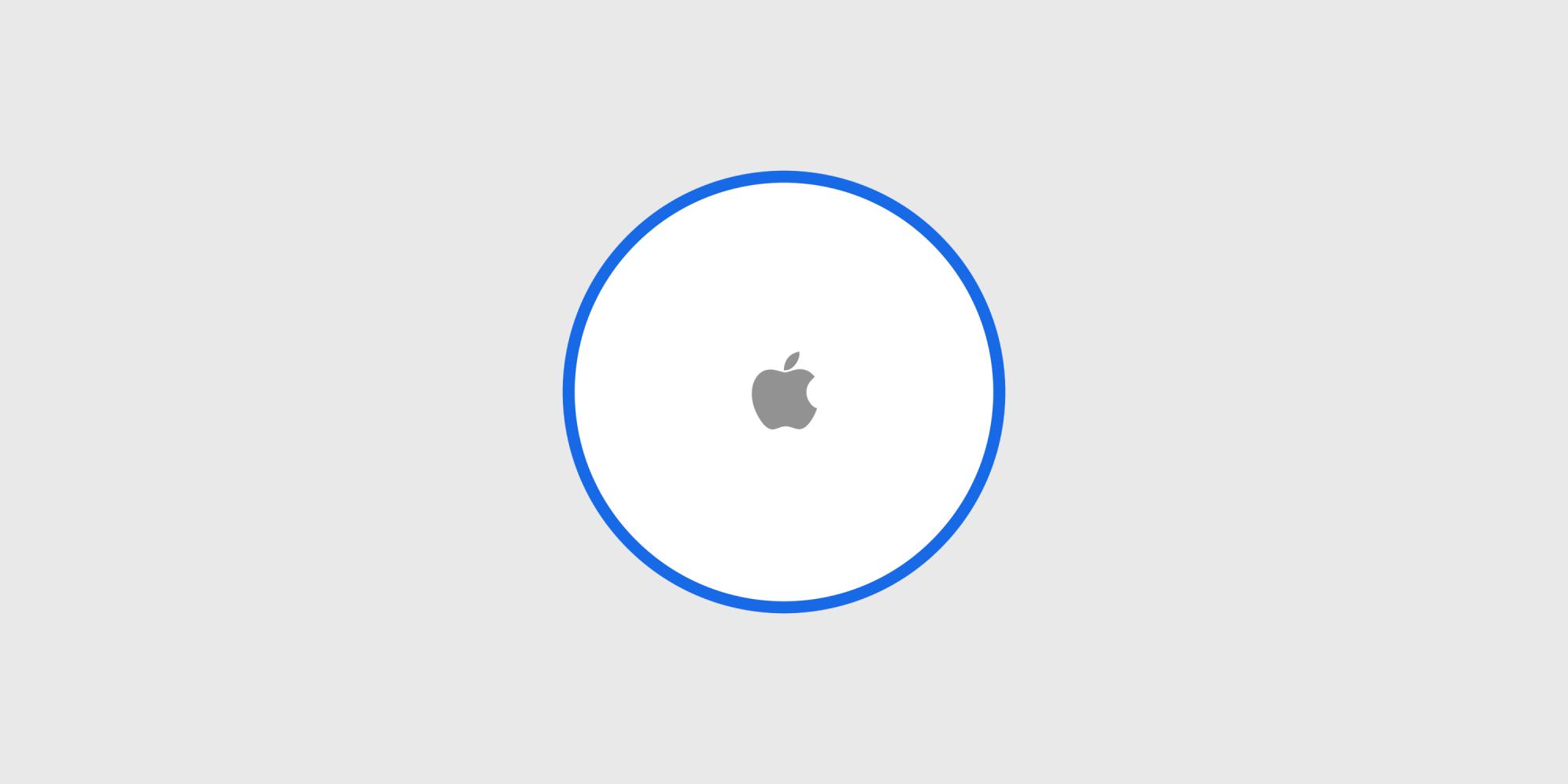 蘋果藍牙追蹤器AirTags 預計2020第三季推出