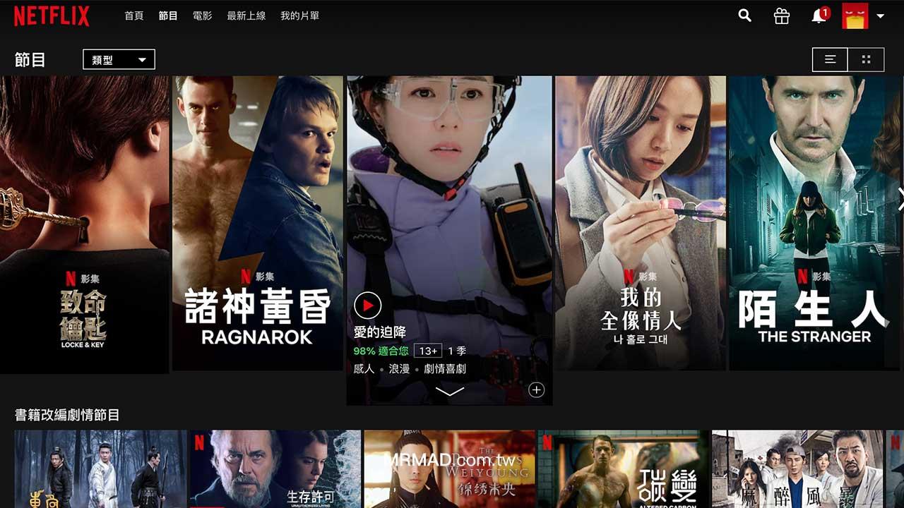 教你關閉Netflix預告自動播放和自動播放下一集方法,防止透劇