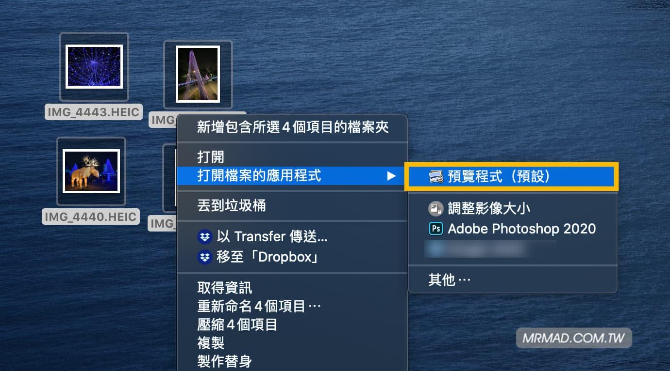 HEIC轉JPG免安裝技巧,用Mac內建軟體或線上工具就能轉換