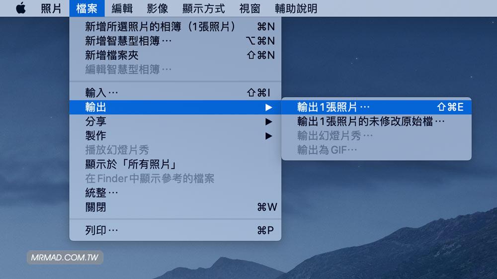 如何用Mac刪除照片 Exif 資訊?防止照片GPS曝光技巧