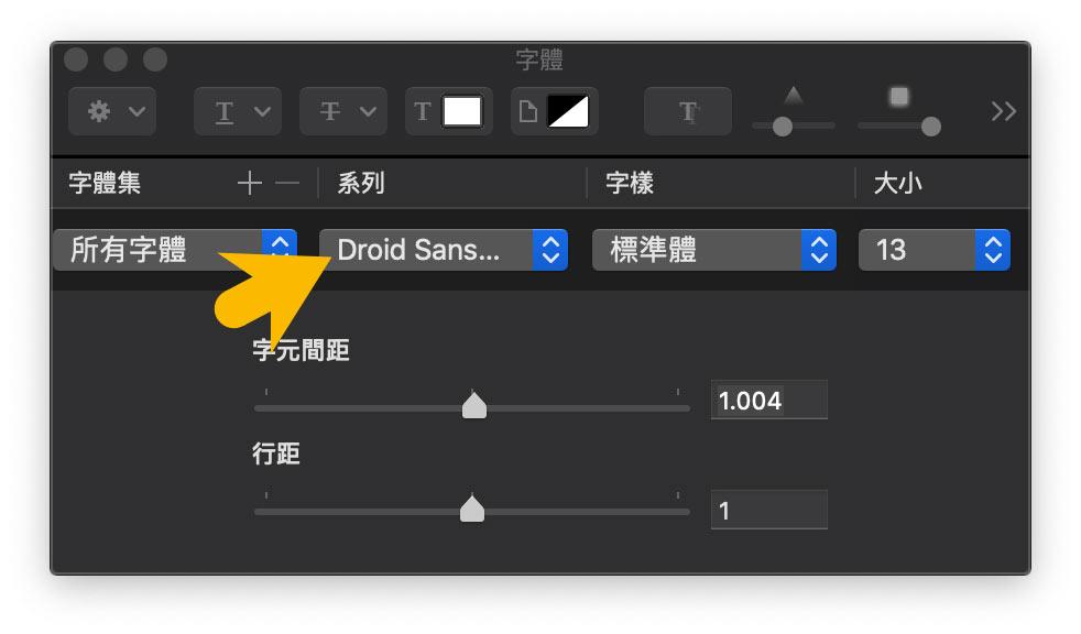 macOS 終端機美化教學 10分鐘打造絢麗介面提升工作效率