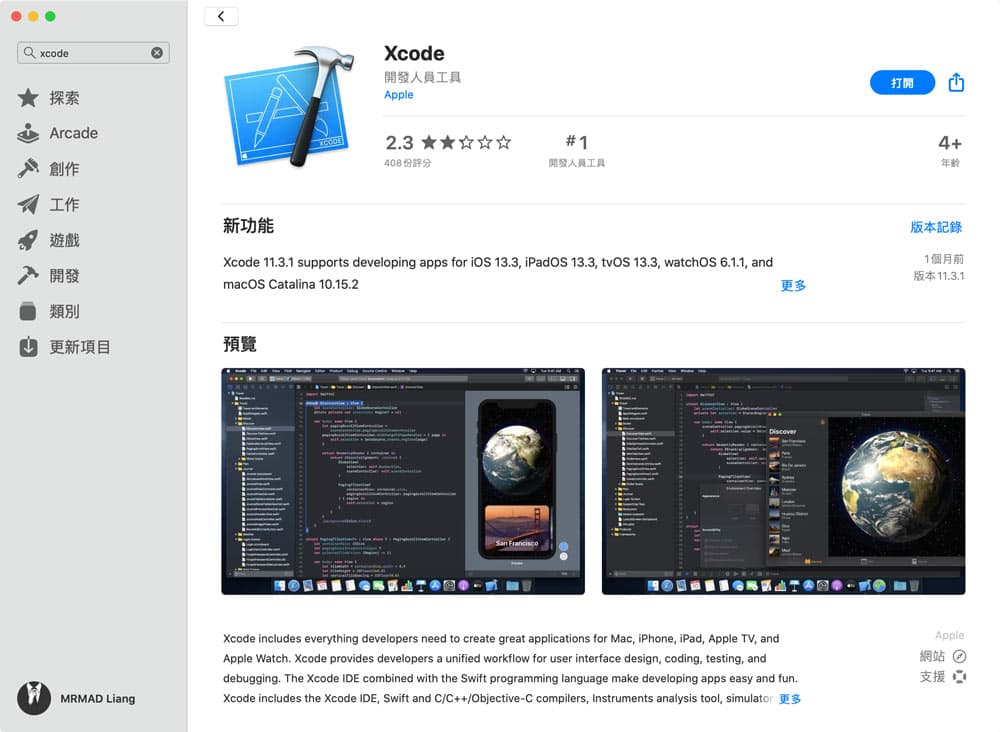 如何用 XCode 編譯 Kext 驅動,黑蘋果用戶必學技巧