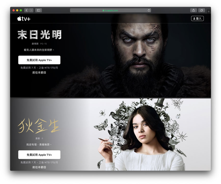 Netflix 頂級工程師遭蘋果挖走,為了增強 Apple TV+ 影音平台