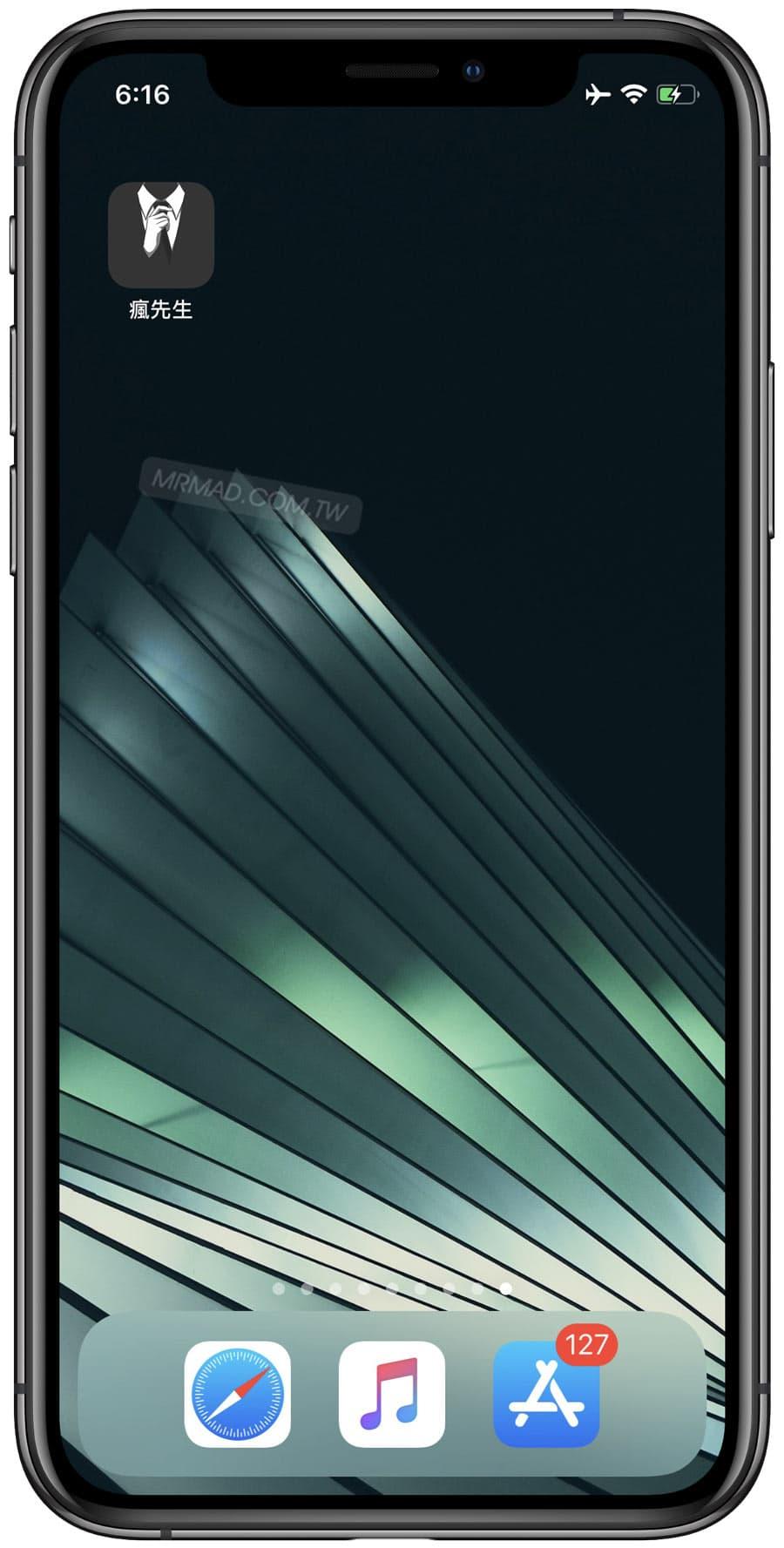 如何删除Checkra1n越狱工具方法,让iOS设备回到乾净无越狱环境