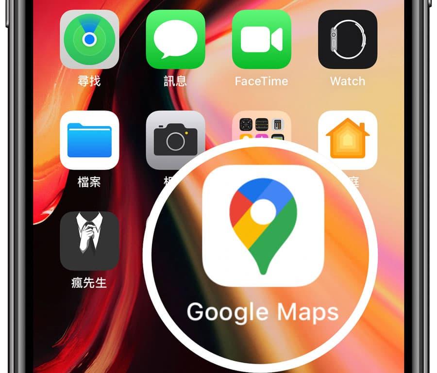 Android、iPhone使用Google Map時間軸查詢教學