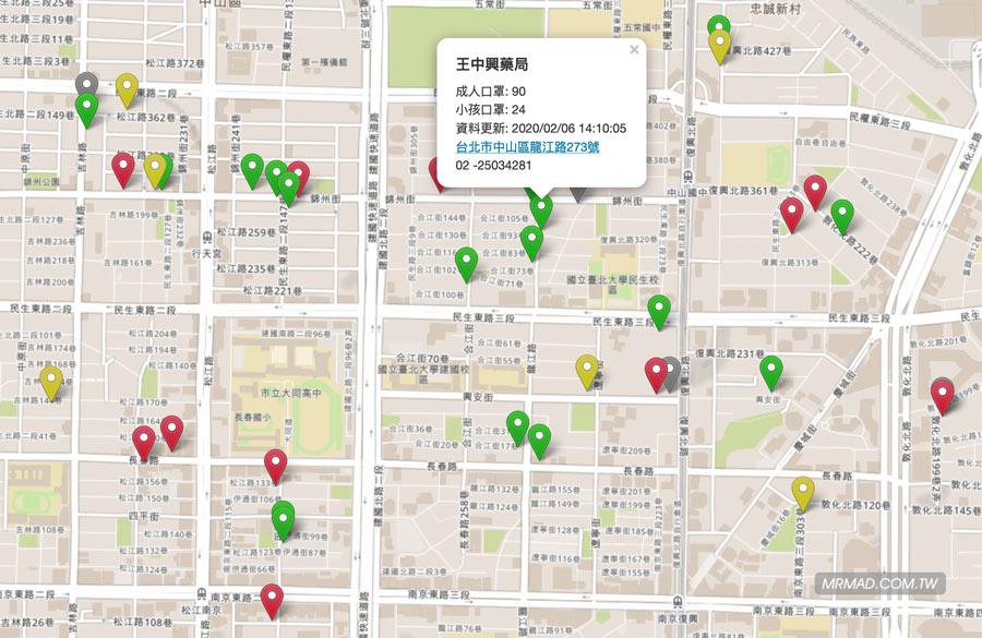 口罩哪裡買?整理16種買口罩、藥局地圖查詢告訴你(支援手機電腦)