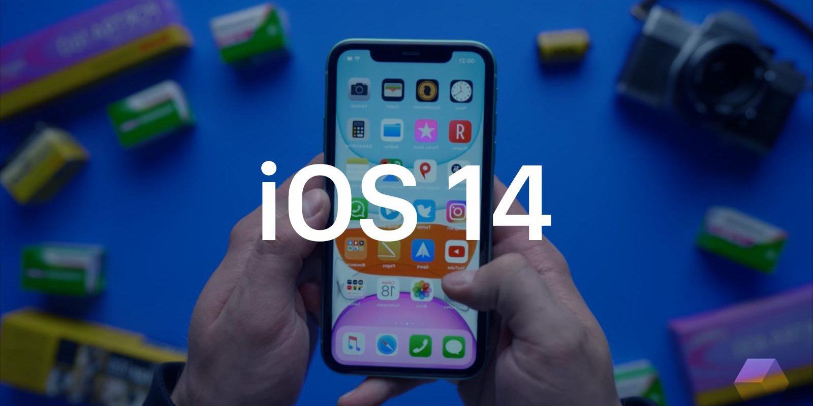 iOS 14 多項新功能搶先看,系統全面進化越來越開放