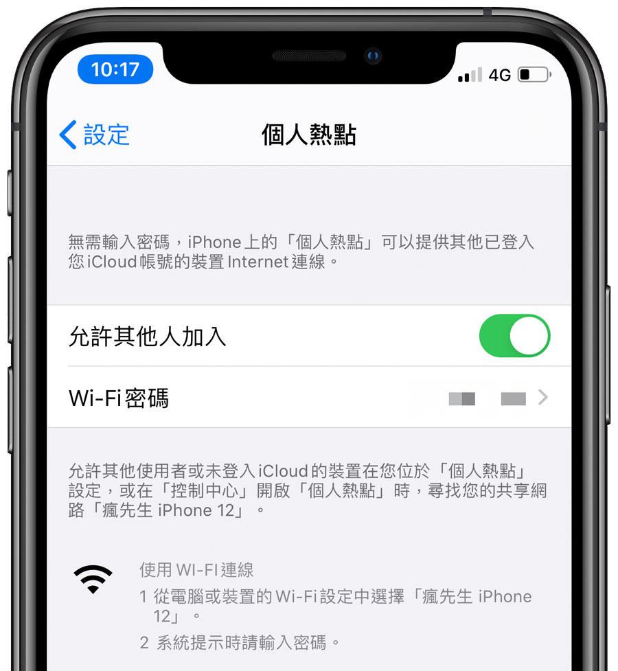 iOS 13.4正式版重點功能總整理,帶你一次快速看完