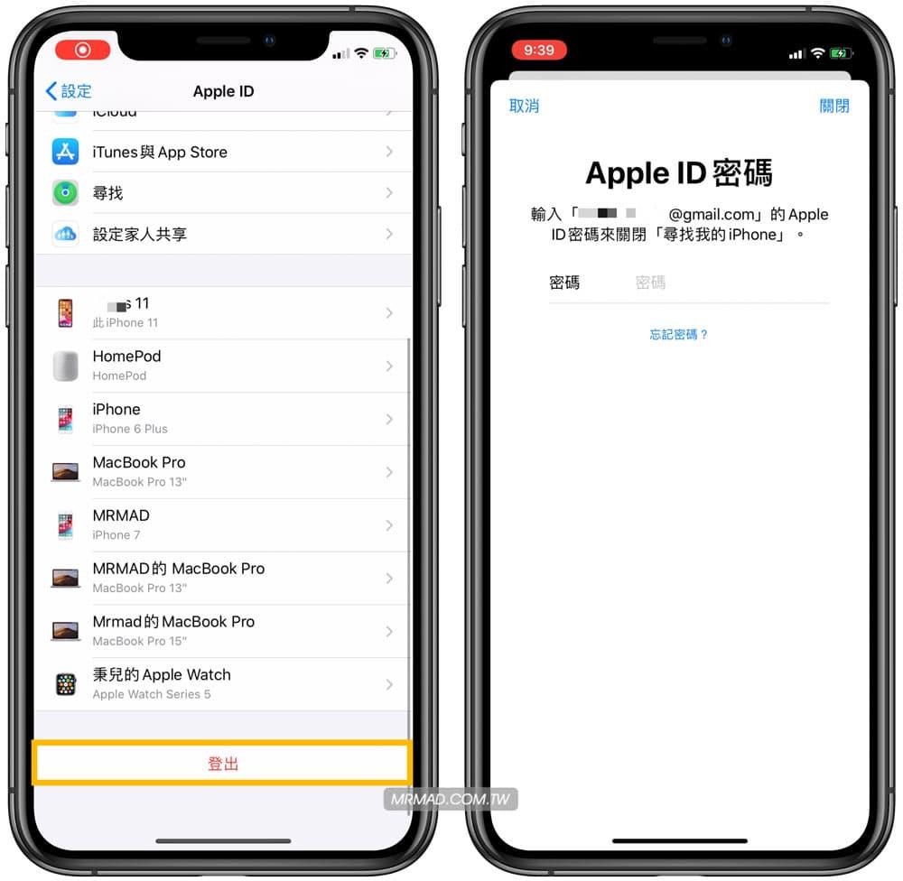台灣Apple Watch 心電圖破解啟用開通方法,免出國直接啟動