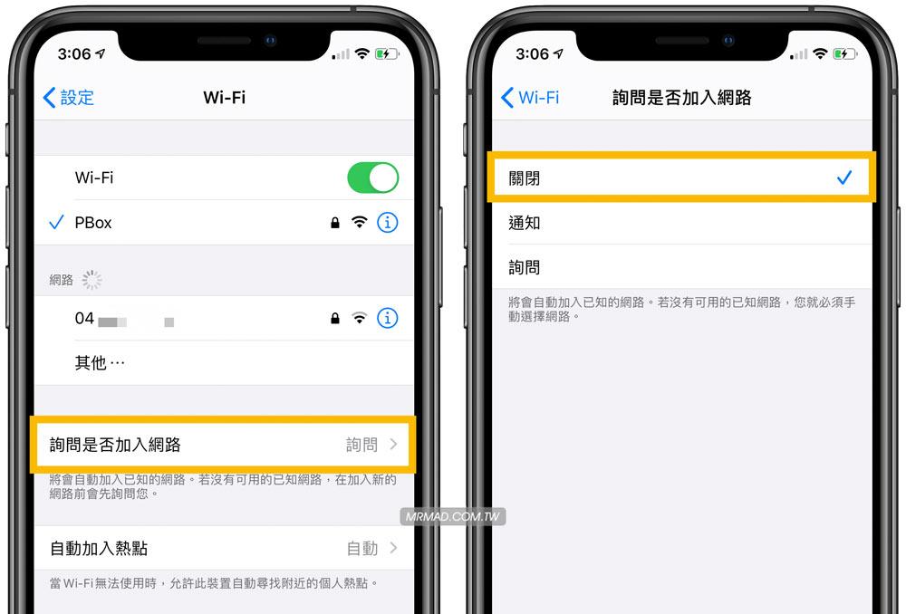 解決iPhone路過公用Wi-Fi環境自動跳出是否要加入1